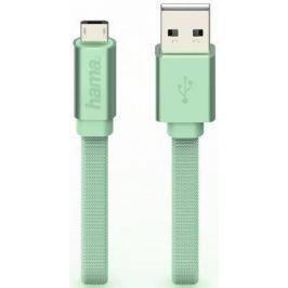 Кабель microUSB 1м HAMA Design Line плоский зеленый 00178203