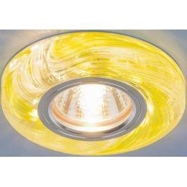 Встраиваемый светильник Elektrostandard 2191 MR16 CL/GR прозрачный/зеленый 4690389096136