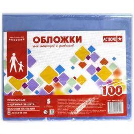 Набор прозрачных обложек для тетрадей и дневников, полипропилен, 100 мкм, 210х346, уп. 5 шт ABC010/5/t