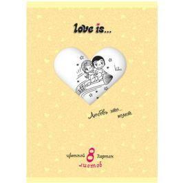 Набор цветного картона Action! Love IS A4 8 листов LI-ACC-8/8 в ассортименте