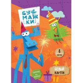 Набор белого картона Action! Бумажки A4 8 листов BMK-AWP-8/8 в ассортименте
