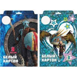 """Набор белого картона Action! """"Dragons"""" A4 8 листов в ассортименте DR-AWP-8/8"""