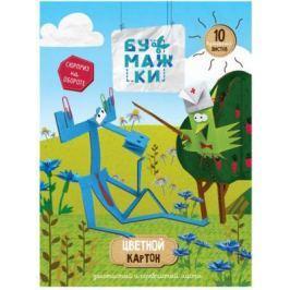 Набор цветного картона Action! Бумажки A4 10 листов BMK-ACC-10/10 в ассортименте
