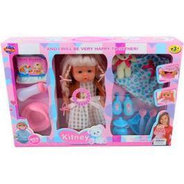 """Кукла Shantou Gepai """"Кэтти"""" с аксессуарами 36 см плачущая со звуком писающая пьющая 11 аксессуаров, ZY3-14O"""