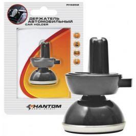 Автомобильный держатель Phantom PH5252 для смартфонов черный 148168