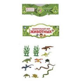 Игровой набор Shantou Gepai «Удивительный мир животных» Рептилии и земноводные PX03-1