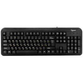 Клавиатура проводная Gembird KB-8330U-BL USB черный