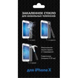 Защитное стекло прозрачная DF iSteel-20 для iPhone X 0.33 мм