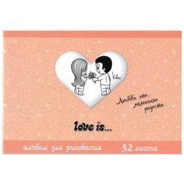 Альбом для рисования Action! Love is A4 32 листа LI-AA-32 в ассортименте