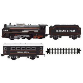Железная дорога Голубая стрела 200 см, паровоз,тендер,вагон
