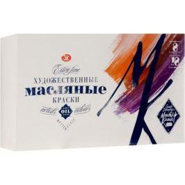 Краски масляные Завод художественных красок Мастер-класс 8 цветов 1141082