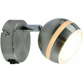 Светодиодный спот Arte Lamp Venerd A6009AP-1SS