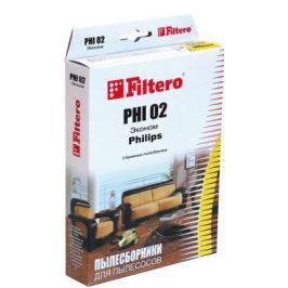 Пылесборник Filtero PHI 02 Эконом 3 шт