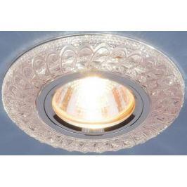 Встраиваемый светильник Elektrostandard 2180 MR16 PK розовый 4690389075483