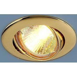 Встраиваемый светильник Elektrostandard 104S MR16 GD золото 4690389060267
