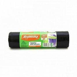 ХОЗЯЮШКА Мила Пакеты для мусора ПРОФИ 160л 10шт короткий рулон