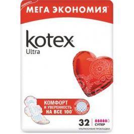 "Прокладки впитывающие Kotex ""Ультра сетч - Супер"" 32 шт 9425937"