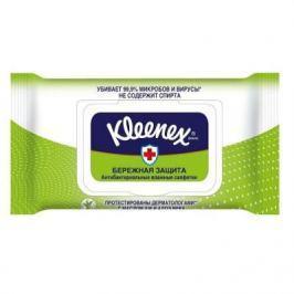 Салфетки влажные Kleenex Антибактриальные влажная гипоаллергенные 40 шт 9440102