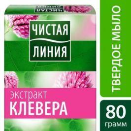 """Мыло твердое Чистая Линия """"Экстракт клевера"""" 80 гр"""