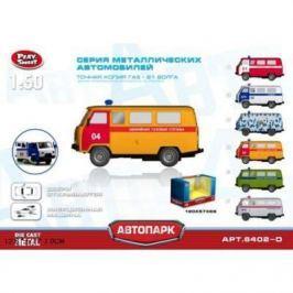 Интерактивная игрушка Play Smart аварийная газовая служба от 3 лет р41134