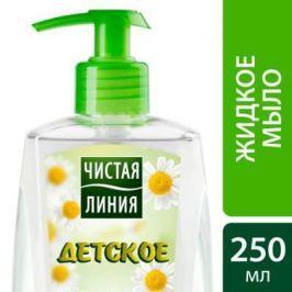 """Мыло жидкое Чистая Линия """"Отвар с ромашкой"""" 250 мл"""