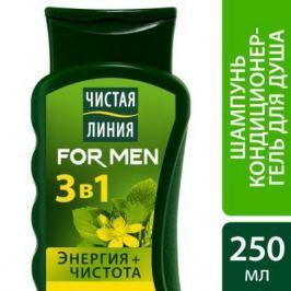 ЧИСТАЯ ЛИНИЯ Шампунь-кондиционер-Гель для душа 3в1 Энергия чистота для мужчин 250мл