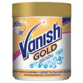 "Пятновыводитель VANISH ""Gold OXI Action"" 1кг 3025359"