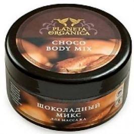 PLANETA ORGANICA Масло д/массажа Шоколадный микс 300мл
