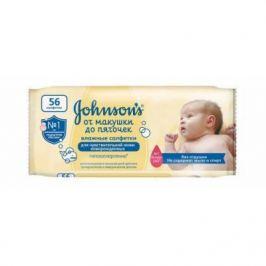 """Салфетки влажные Johnsons Baby """"От макушки до пяточек"""" пропитка лосьёном не содержит спирта без отдушки 56 шт 90766"""