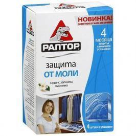 РАПТОР Саше от моли с запахом жасмина