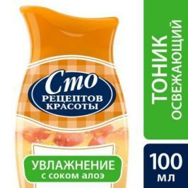 СТО РЕЦЕПТОВ КРАСОТЫ Тоник освежающий для лица Увлажнение 100 мл
