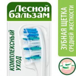 """Зубная щётка Лесной бальзам """"Комплексный уход"""" 21187401"""