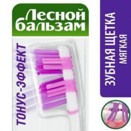 """Зубная щётка Лесной бальзам """"Тонус-эффект"""" 67000520"""