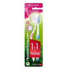 """Набор зубных щёток Лесной бальзам """"Для чувствительных зубов и десен"""" 67252454"""
