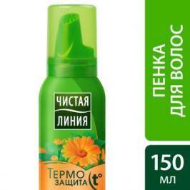 "Пена для укладки волос Чистая Линия ""Термозащита"" 150 мл"