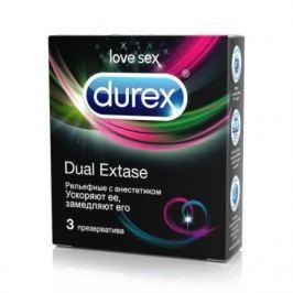 DUREX Презервативы №3 Dual Extase рельефные с анестетиком