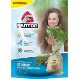 РАПТОР Мешочек от моли с запахом кедра 1 шт