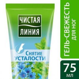 ЧИСТАЯ ЛИНИЯ Гель-свежесть для ног Снятие усталости 75мл
