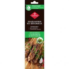 FORESTER Комплект Шашлычки на шпажках гриль-приправа Люля-кебаб с базиликом и петрушкой 8 бамбуковых шпажек