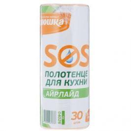 ХОЗ.Мила Полотенце для кухни SOS айрлайд 20*36см 30 шт. В РУЛОНЕ