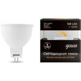 Лампа светодиодная полусфера Gauss GU5.3 5W 2700K 101505105-D