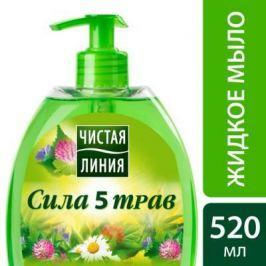"""Мыло жидкое Чистая Линия """"Сила 5 трав"""" 520 гр"""