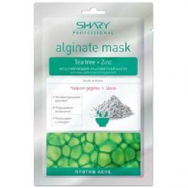SHARY Маска моделирующая альгинатная для лица, шеи, декольте Против Акне Чайное дерево