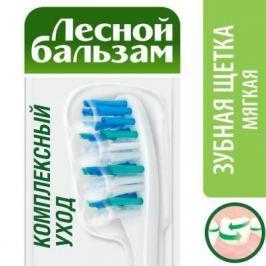 """Зубная щётка Лесной бальзам """"Комплексный уход"""" 21188364"""