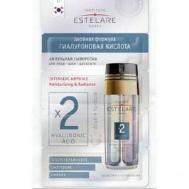 ESTELARE Ампульная сыворотка Двойная формула Гиалуроновая кислота для лица, шеи, декольте, 2г х 4 шт