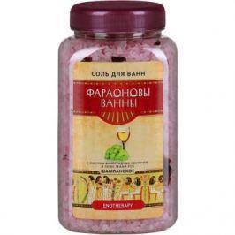 Соль для ванн Фараоновы ванны с маслом виноградных косточек Шампанское 0,5 кг