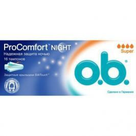 "Тампоны o.b. ""ProComfort Night Super"" 16 шт 79813"