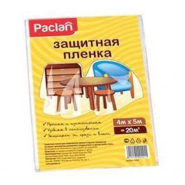 PACLAN Тент д/покрытия мебели 4*5м 1шт
