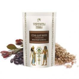 Фараоновы ванны Соль для ванн с маслом какао Молочный шоколад 0,5 кг