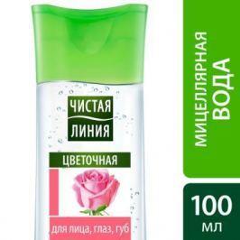 ЧИСТАЯ ЛИНИЯ Мицеллярная вода 3в1 100мл